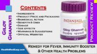 Giloy Ghanvati (Patanjali) - HealthMedEasy.com